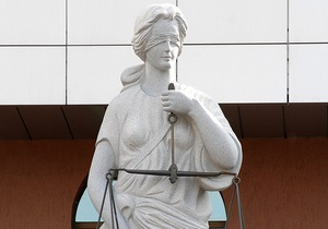Высший совет юстиции - Кивалов - Лавринович - Председатель и зампредседателя Высшего совета юстиции сложили полномочия