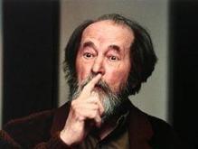 Украинские правозащитники возмущены позицией Солженицына по Голодомору