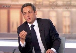 Следствие изучит возможные злоупотребления администрации Саркози