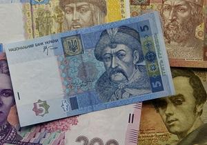 НБУ - гривна - Курс валют на 19 апреля