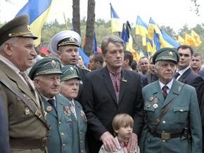 Ющенко просит активизировать работу по признанию ОУН-УПА