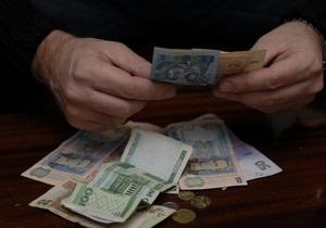 В госбюджете-2011 не предусмотрены средства на возвращение вкладов Сбербанка СССР
