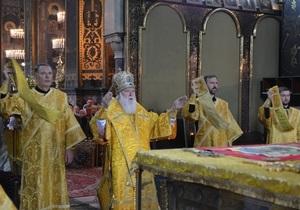 Крещение Руси - Во Владимирском соборе проходит божественная литургия по случаю 1025-летия Крещения Руси