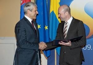 Сербия подала заявку на вступление в Евросоюз