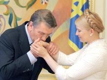 Депутаты Европарламента: Ющенко, как отец нации, должен помириться с Тимошенко