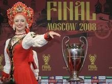Платини поблагодарил Москву за финал Лиги Чемпионов