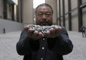 В Лондоне на аукцион выставят 100 килограммов семечек