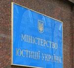 Две украинские партии сменили своих лидеров