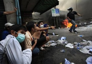 В результате теракта в Таиланде погибли двое парламентариев