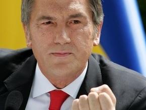 Ющенко поручил правительству найти деньги для Кубы