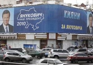 FT: В Киеве американские советники работают над имиджем кандидатов в президенты