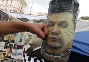 Фотогалерея: 300 дней за решеткой. Митинг сторонников Тимошенко на Крещатике