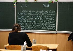 Почти четверть миллиона украинцев примут участие во внешнем тестировании
