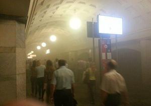 Задымление в московском метро: эвакуированы 4,5 тысяч пассажиров, сообщается о пострадавших