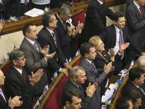 Депутаты ВР создали депутатскую группу За духовность, моральность и здоровье Украины