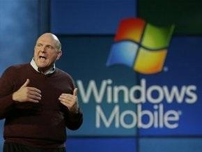 Microsoft представила новую ОС - Windows 7