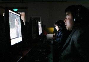 США потратят $19 млн на технологию для доступа к заблокированным цензурой сайтам