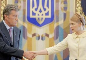 Наша Украина присоединилась к акции в поддержку Тимошенко
