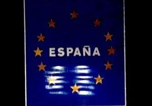 Испания временно приостановила Шенгенское соглашение