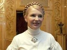 Тимошенко поздравила Путина
