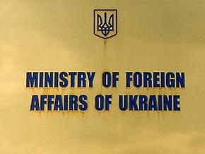 Украинцы в Португалии смогут получать пенсию и соцпомощь