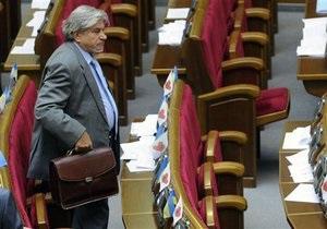 Оппозиция готова проголосовать за отмену неприкосновенности Президента, депутатов и судей