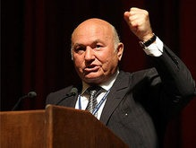 Лужков хочет переписать договор с Украиной