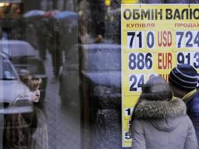 Банкиры: Украинцы начали продавать валюты больше, чем покупать