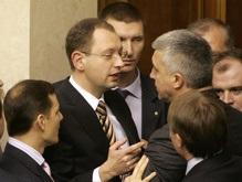 Яценюк предложил депутатам новое политическое соглашение