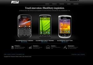 RIM представил пять новых смартфонов BlackBerry