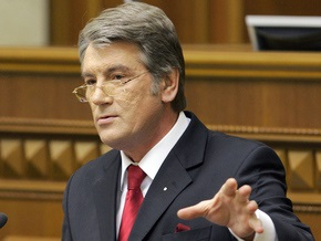НГ: Ющенко согласился на досрочные выборы