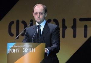 Яценюк назвал стоимость своей избирательной кампании