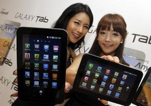 Голландский суд стал на сторону Apple в патентной войне с Samsung