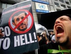 В Тегеране началась акция протеста иранской оппозиции