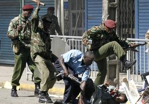 Кенийская полиция разогнала гей-свадьбу на берегу океана