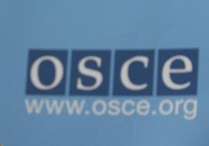 ОБСЕ осудила внесение изменений в закон о выборах президента Украины