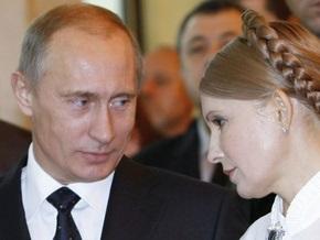 Путин и Тимошенко обсудили по телефону энергетические вопросы