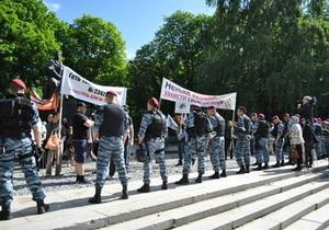 новости Киева - гей-парад - МВД: Охрану порядка во время проведения Марша равенства в Киеве обеспечивали около 500 милиционеров
