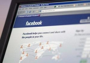 Сегодня Facebook отмечает свой восьмой день рождения