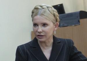 Тимошенко заболела. Визит в Генпрокуратуру отменяется