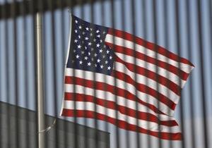 Новости США - Американцам грозит новая Великая депрессия