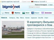Портал bigmir)net запустил белорусскую версию