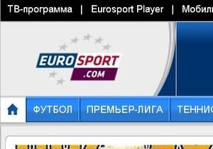 Один из крупнейших провайдеров Украины прекратил трансляцию Еurosport и Еurosport2