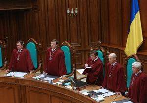 КС объяснил, почему признал законным проведение выборов в 2012 году