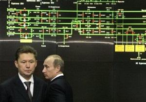 РИА Новости: Чем Украина расплатится за газ?