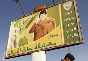 Катар и ОАЭ присоединились к операции против Ливии