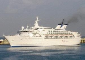 В Израиле арестовано круизное судно с 70 гражданами Украины на борту