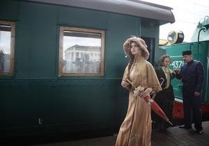В Киеве на Центральный вокзал прибыл 140-летний поезд
