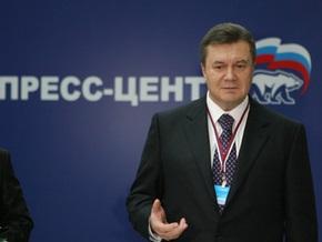 Единая Россия выступила за тесное взаимодействие с Украиной в условиях кризиса