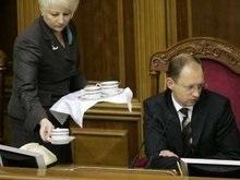 Закон о Кабмине: Рада не смогла преодолеть вето Президента (обновлено)